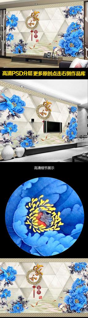 家和富贵牡丹3D电视背景墙