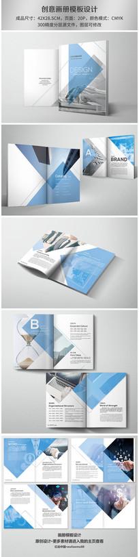 简约风格企业宣传册设计