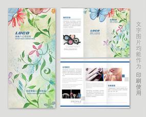 化妆品三折页设计江山建筑设计图片
