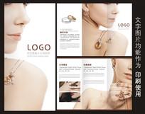 时尚珠宝项链三折页