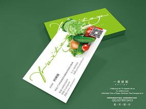 蔬菜名片 AI