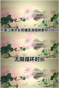 水墨江南水乡园林荷塘荷花小鱼游动视频