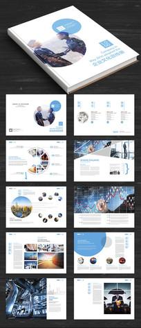 现科技商务画册