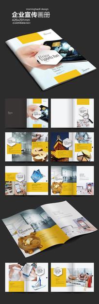 元素系列六边形企业画册版式设计