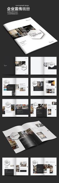 元素系列六边形装修公司画册