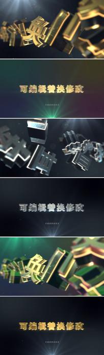 震撼三维立体金属质感文字logo标志演绎模板