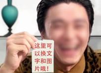 周星驰赌侠扑克牌微信小视频视频模板 aep