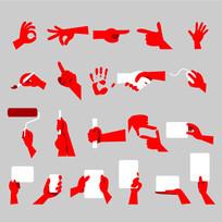 20种红色商务手势动作大全插图 EPS