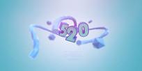 520网页海报 PSD
