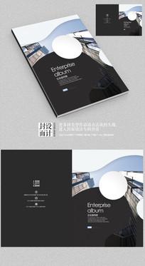 沉稳现代企业宣传画册封面设计