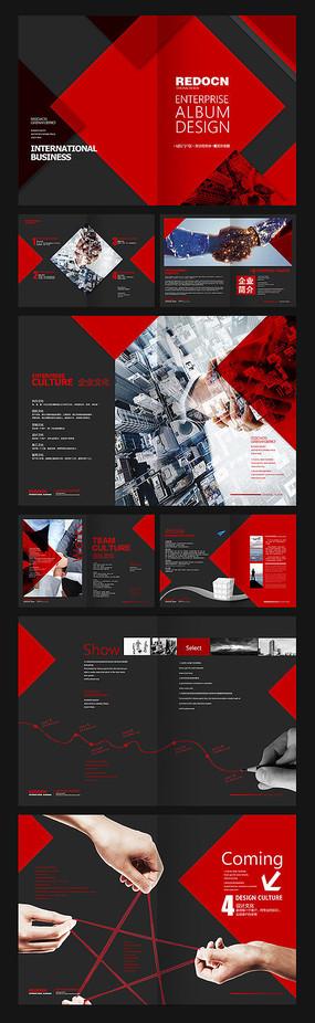 大气红色科技画册 PSD