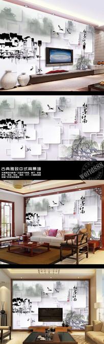 江南水乡水墨江南时尚中式背景墙