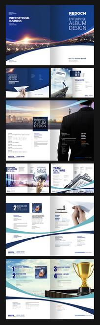 蓝色高端科技画册 PSD