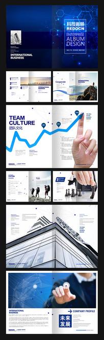 蓝色前卫企业画册 PSD
