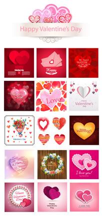 情人节时尚红心设计元素