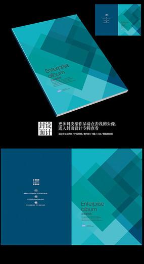 商业清爽蓝色企业宣传册封面设计