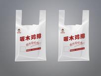 纸袋塑料袋设计