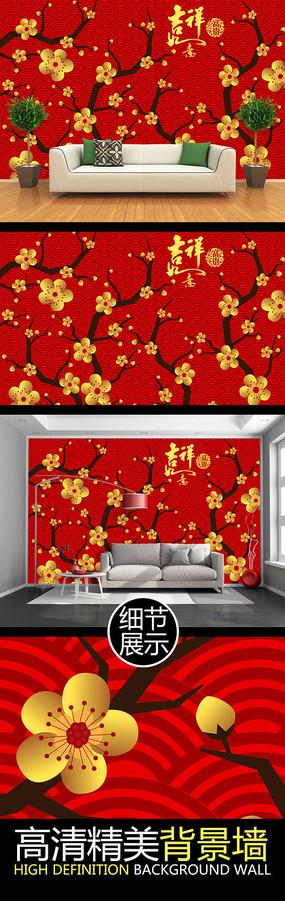 中国风金色梅花吉祥如意背景墙
