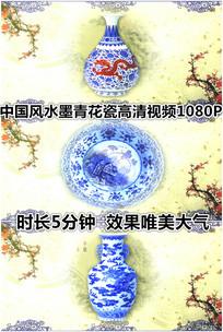 中国风青花瓷器瓷盘子瓷瓶视频
