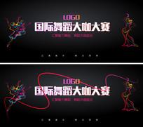 国际舞蹈大咖大赛海报
