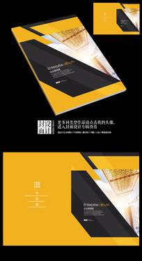 金融政府画册封面设计