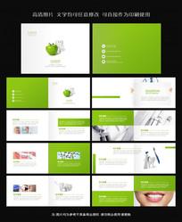 绿色高档大气口腔齿科健康牙齿画册