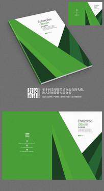 绿色时尚宣传册封面