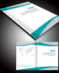 商务画册封面模版