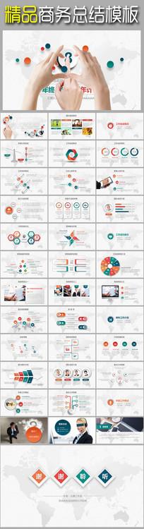 手势动画微立体简洁干净总结汇报报告计划规划PPT模板