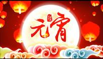 元宵节花灯视频素材