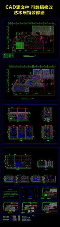 展览馆装修CAD施工图