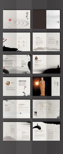 中国风佛教画册设计