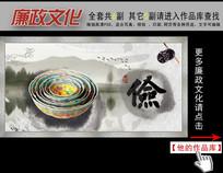 中国风古典水墨画廉政文化展板挂图之俭