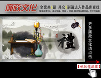 中国风古典水墨画廉政文化展板挂图之礼