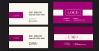 紫色时尚简约名片设计