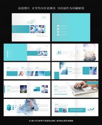 2017蓝色整套画册企业宣传册