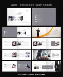 2017整套画册企业宣传册