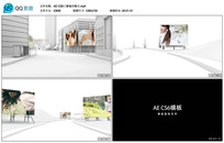 AE CS6三维城市展示视频