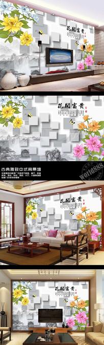 彩绘花朵花开富贵时尚中式背景墙