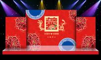 大气绚丽中式婚礼舞台背景PSD设计