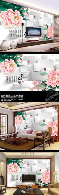 粉色牡丹花开富贵时尚中式背景墙