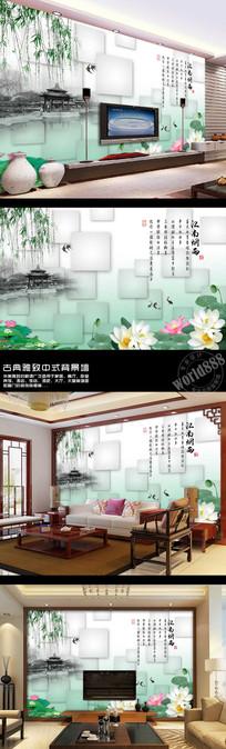 荷塘水乡江南烟雨时尚中式背景墙
