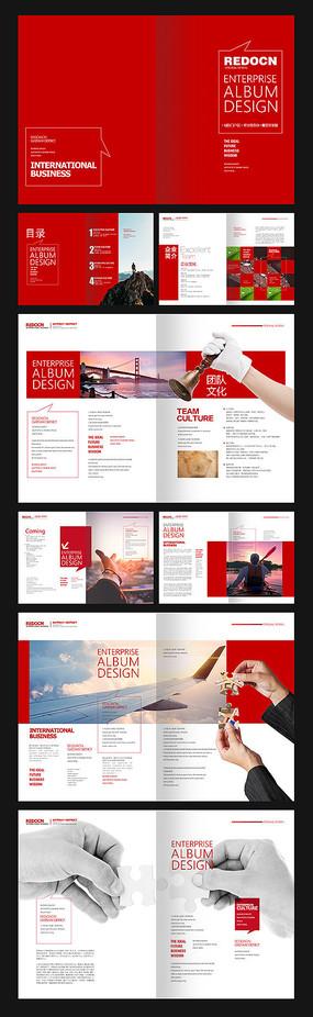红色高端企业画册 PSD