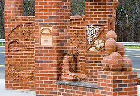 红砖公共雕塑