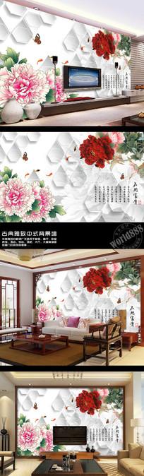 花开富贵立体水滴中式背景墙