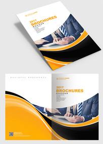 黄色商务画册封面