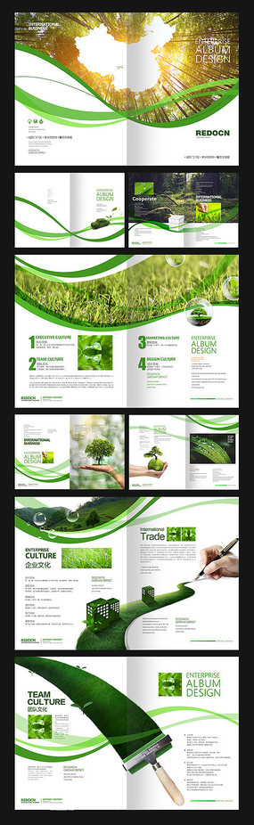 绿色环保画册设计 PSD
