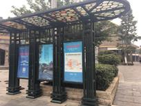 民国风情公交站 JPG