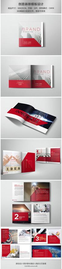 欧美时尚风格画册设计模版