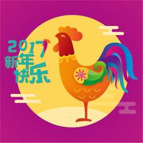七彩鸡新年祝福贺卡海报